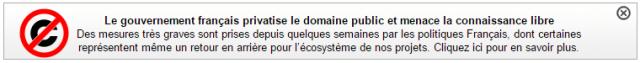 Bandeau apparaissant sur Wikipédia en français au mois de juin 2016. ©Wikimedia France